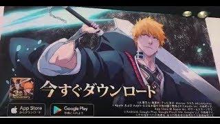 New Fullbring Shikai Ichigo Confirmed? - Bleach Brave Souls News & Speculation