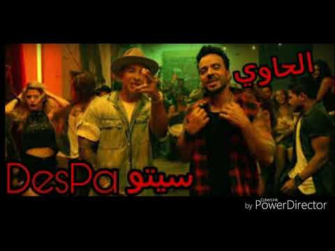 Despacito Remix ( Arabic )