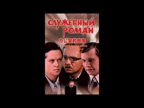 Зарубежные афиши советских комедийных фильмов