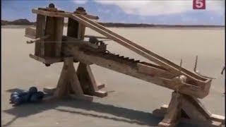 Артиллерия древности документальный фильм