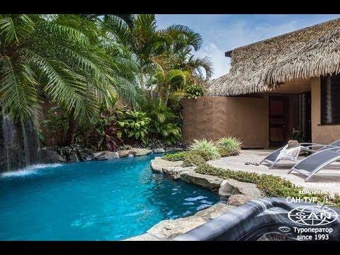 RUMOURS LUXURY VILLAS & SPA 5* Cook Islands