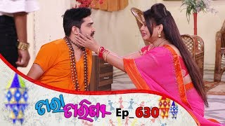 Tara Tarini | Full Ep 630 | 13th Nov 2019 | Odia Serial - TarangTV