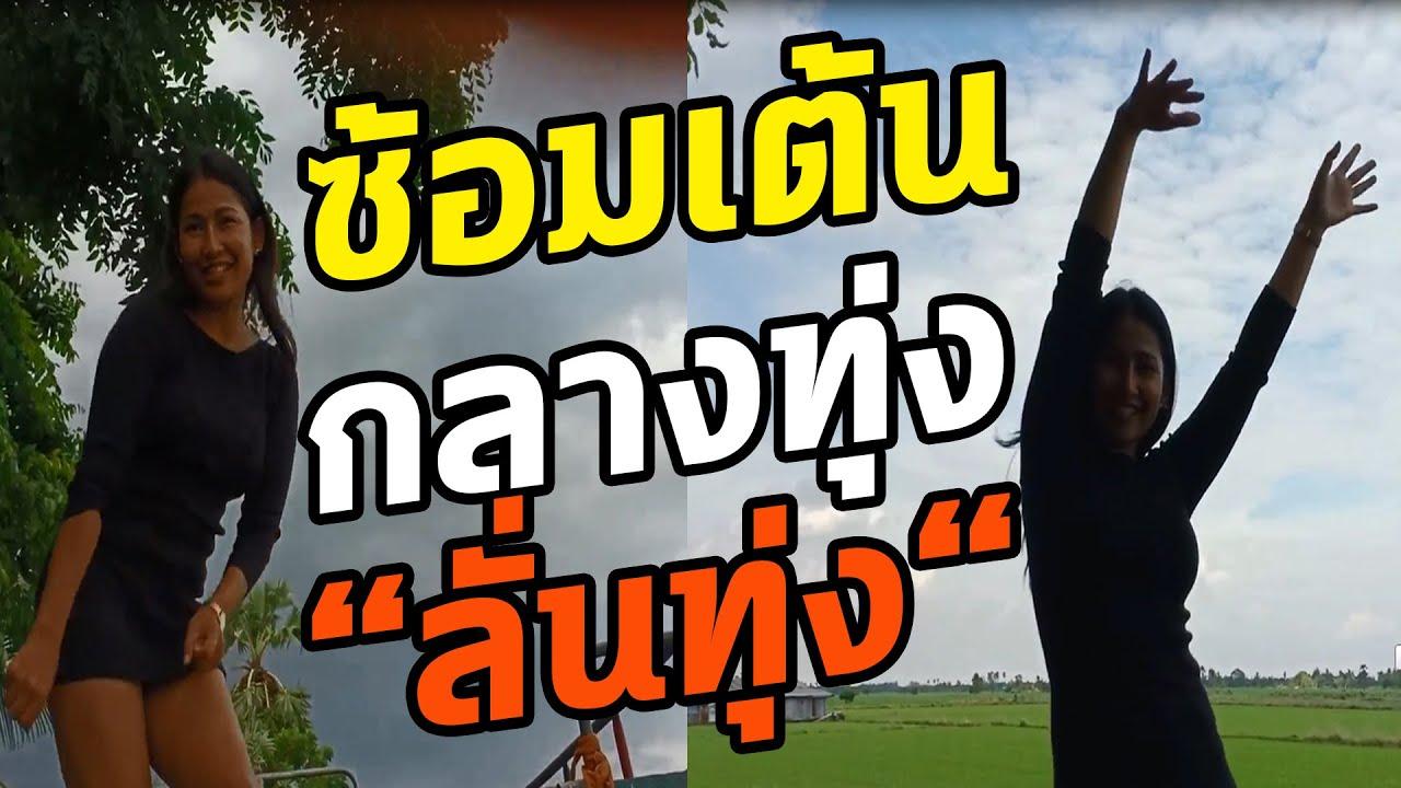 สมัคร google ads Thailand,Keyword Planner,Expert Advisor,adwords,adword,adsense,academy,รับทําโฆษณา