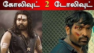 Kollywoood to tollywood – VJS