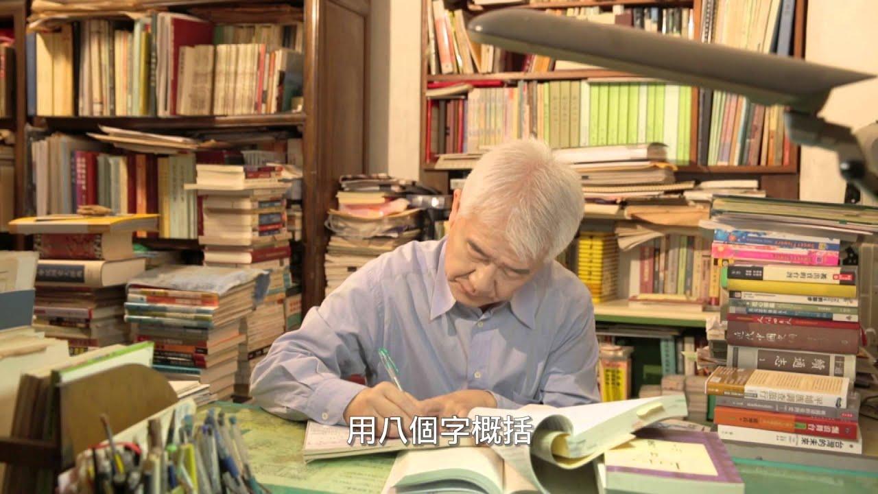 蔡仁堅-2014新竹再動起來 - YouTube