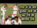 Rahul Dravid reveals how Steve Waugh's sledged him in Kolkata Test | Dravid 180 | Laxman 281