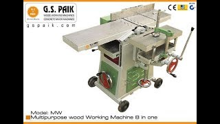 G S PAIK-DEMO DVD- 2 - WOOD WORKING MACHINES & CONCRETE MIXER MACHINES- CALL- 9914265488, 9888570321