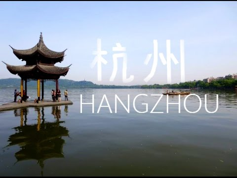 杭州 | HANGZHOU VLOG