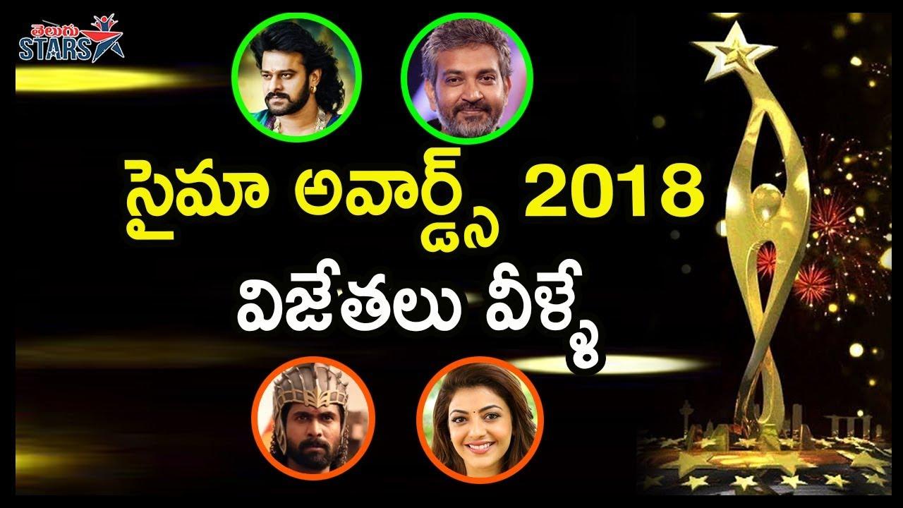 SIIMA Awards 2018 Winners List Telugu | Tollywood Celebrity Updates |  Telugu Stars