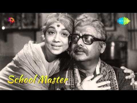 School Master | Poonkodiye song