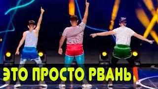 Весь Зал Угарает над Этими танцами - ТВЕРК от пацанов из Лиги Смеха