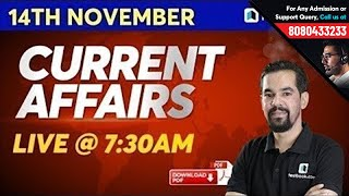 7:30 AM : 14 November Current Affairs in Hindi | Daily Current Affairs Show | Episode 446
