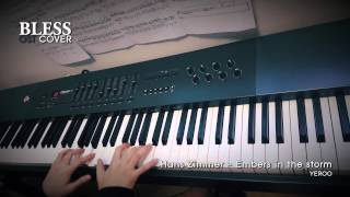 [BLESS & Hans Zimmer OST Cover Contest] B less Y ou(Piano&) - Yeroo