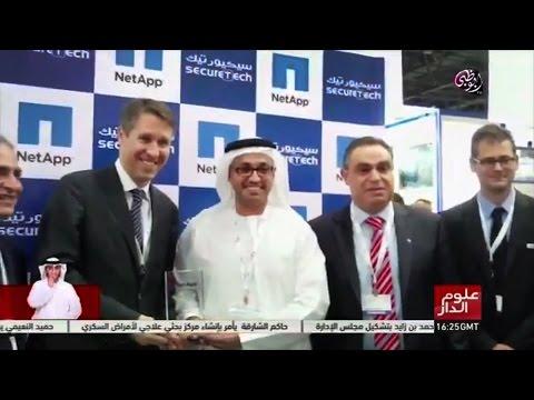 SecureTech Best E-Series Partner for UAE 2015 from NetApp