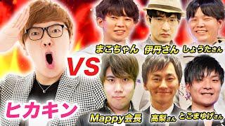 ヒカキン VS 日本トップ超ガチ勢6人のガチンコバトル2021!【逆転オセロニア】