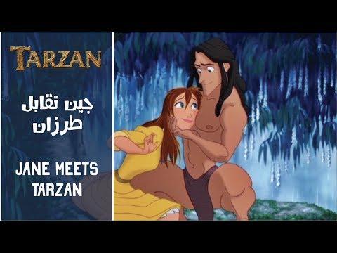 TARZAN - Jane Meets Tarzan (Arabic) + Subs&Trans