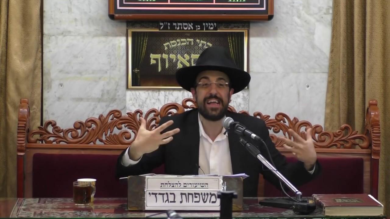הרב מאיר אליהו וארא ימי השובבים 2 תשעט סגנון מיוחד מומלץ-rabbi meir eliyahu vaera shovavim 2