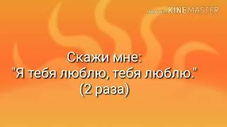 Алексей Воробьеёв песня я тебя люблю (текст)