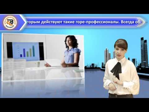 Недвижимость в Москве: продажа и аренда квартир и