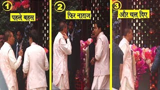 Anil Ambani Angry at Akash Ambani wedding