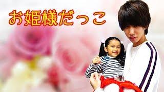 コラボ☆はじめしゃちょーと3個に1個すっぱいガム勝負!!himawari-CH thumbnail