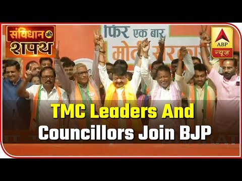 3 West Bengal MLAs, Several Councillors Join BJP   ABP News