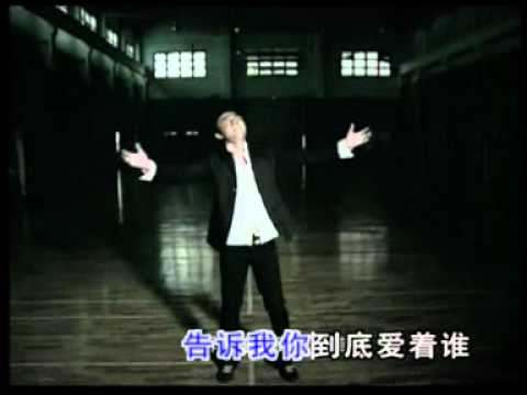 CHINESE VIDEO 2 Jialiang Liu Who Do You Really Love (Ni Dao Di Ai Shui)