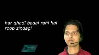 Kal Ho Na Ho L Covered By Anil Kumar Saurav L  Ft.Sonu Nigam