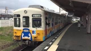 琴電 岡田駅
