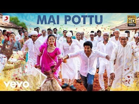 Meendum Oru Kadhal Kadhai - Mai Pottu Video | G.V. Prakash Kumar