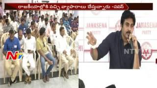 janasena pawan kalyan announces future action plan in anantapur    ntv