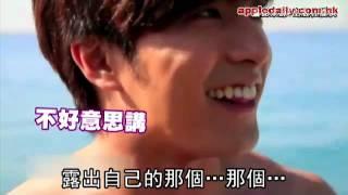 台灣型男賀軍翔全裸影寫真!弟弟出來曬太陽!親弟弟啦!