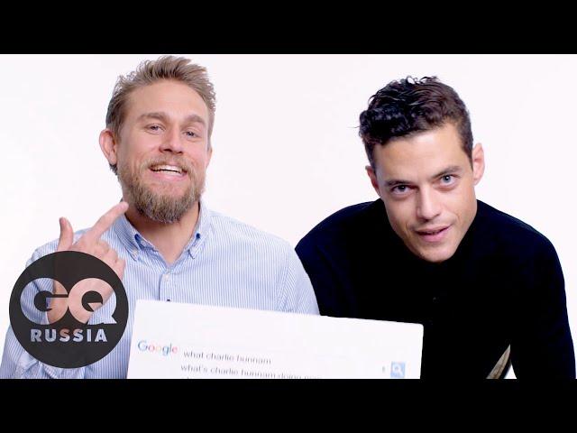 Чарли Ханнем и Рами Малек гуглят сами себя | GQ Россия