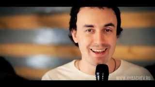 Новинка Шансона слушать! Супер позитивный клип! Новая танцевальная песня о любви!