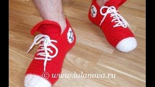 Носки-Кеды - 4 часть - Crochet socks sneakers - вязание крючком
