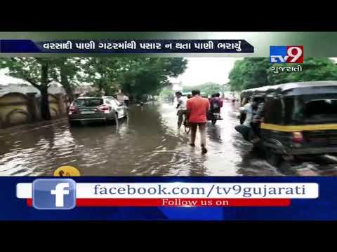 Surat: Commuters face trouble as rain water logs near Limbayat zone office | TV9GujaratiNews