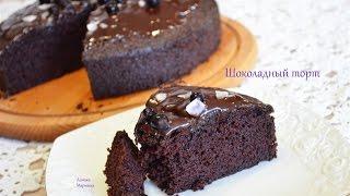 Простой Шоколадный Торт на Раз, Два, Три (от ANDY CHEF)