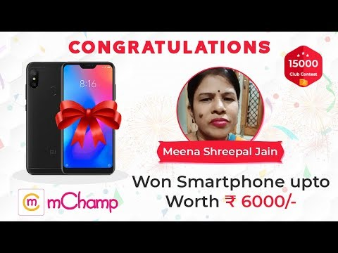 Win Smartphone Free - Play Trivia Games, Quizzes Or Contests On MChamp