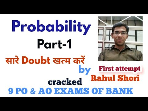 Probability  Imp  Concepts for all banking and insurance sector exams 1