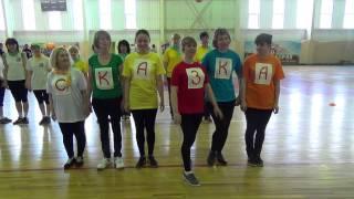 видео Веселые старты — МБДОУ д/c №45
