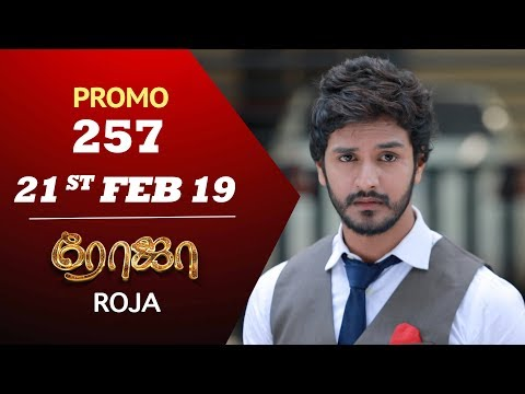 Roja Promo 21-02-2019 Sun Tv Serial Online