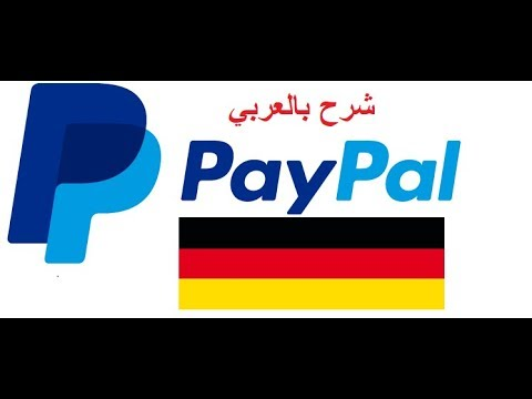 Paypal In Deutsch