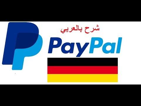 Paypal In Deutschland