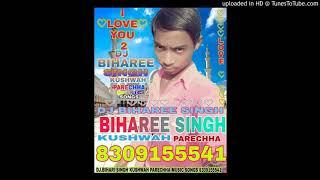 Dulhe ki Salio Gore Rang Walio (Hard Dholki Mix) Dj Amit Banaras (DjGoluRaj.In)