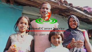 Career Service Center  Raipur CG ad sample