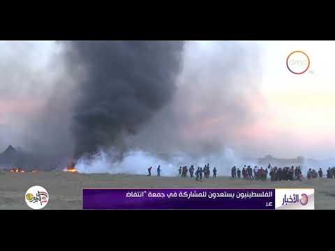 """الأخبار - الفلسطينيون يستعدون للمشاركة في جمعة """" انتفاضة القدس """" على حدود غزة مع الاحتلال"""