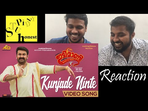 Ittymaani Made In China | Kunjade Ninte Manassil Video Song Reaction By Lalettan Fans