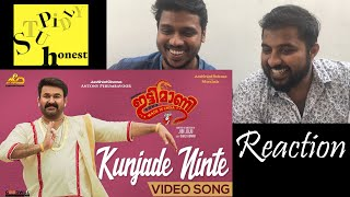 ittymaani-made-in-china-kunjade-ninte-manassil-song-reaction-by-lalettan-fans
