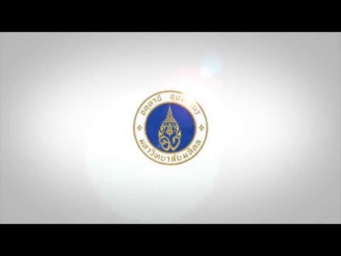 Mahidol MOOC Workshop #1: SPOC and MOOC Course Development