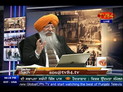 SOS 11/30/17 P.1 Dr. A Singh : Article 'Indian Anxiety & Khalistan 2020' Published in 'The Nation'